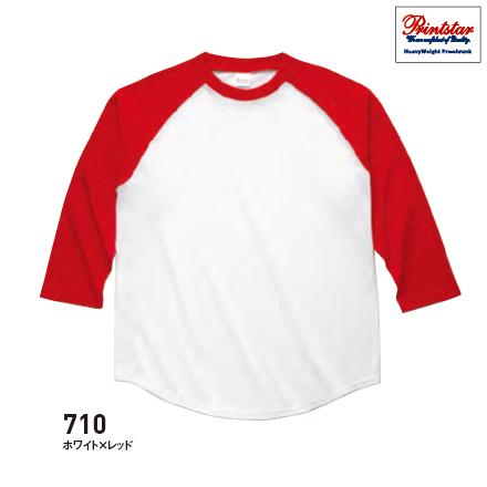 5.6oz ラグランベースボールTシャツ
