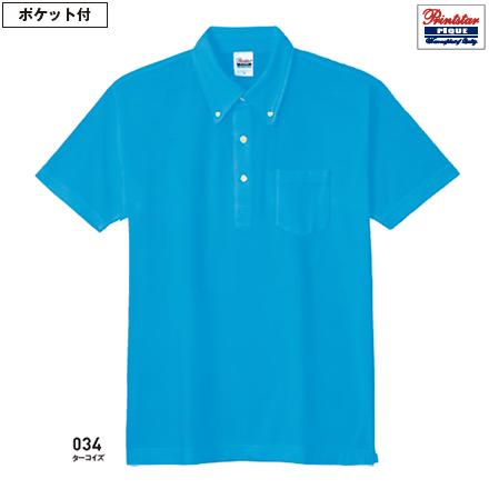 5.3oz スタンダードB/Dポロシャツ(ポケット付)