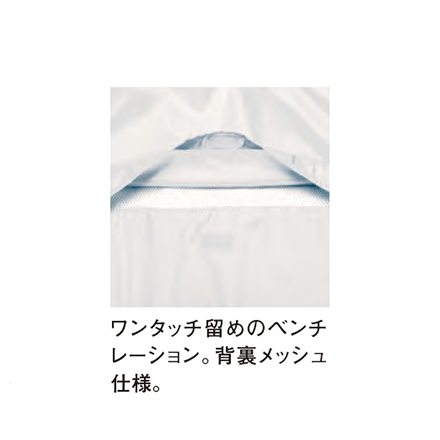 00049-FC フードインコート