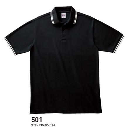00191-BLP/5.8oz ベーシックラインポロシャツ