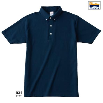 00197-BDP/4.9oz ボタンダウンポロシャツ