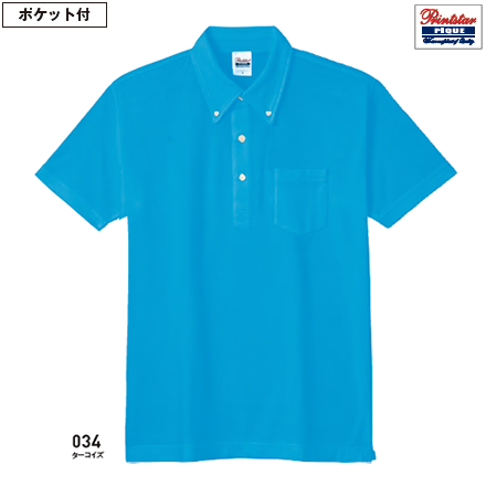 00225-SBP/5.3oz スタンダードB/Dポロシャツ(ポケット付)
